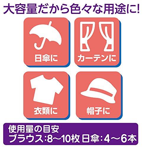 KAWAGUCHI 衣類の紫外線カットースプレー 420ml