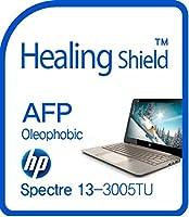 Healingshield スキンシール液晶保護フィルム Oleophobic AFP Clear Film for Hp Laptop Spectre 13(3005TU)