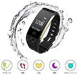 スマートブレスレット Smartwatch スマートウォッチ 健康管理iphone/Androidスマホに適用 日本語取扱い説明書付き FengXun