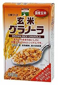 三育フーズ 玄米グラノーラ 320g