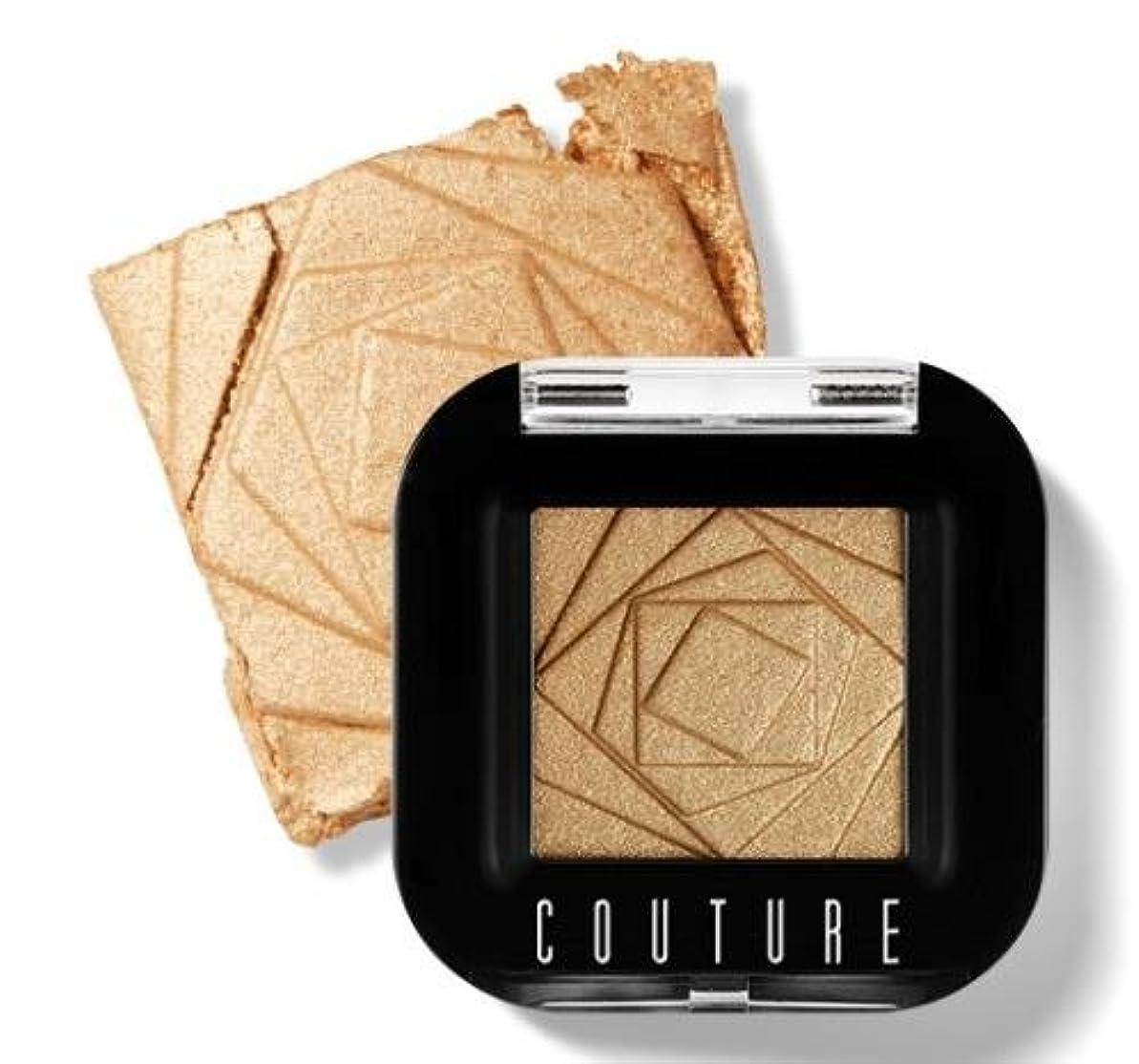 請求可能突き出す劣るAPIEU Couture Shadow (# 2) オピュ クチュールシャドウ [並行輸入品]
