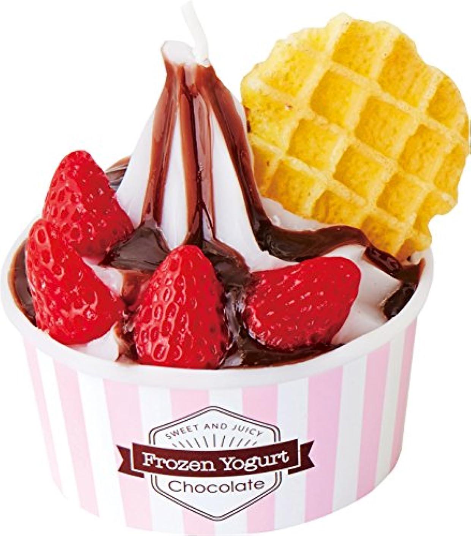 スキーム著名なデッキカメヤマキャンドルハウス フローズンヨーグルトキャンドル チョコレート ヨーグルトの香りつき