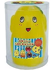 kameyama candle(カメヤマキャンドル) ふなっしーLEDキャンドル(A4510000)