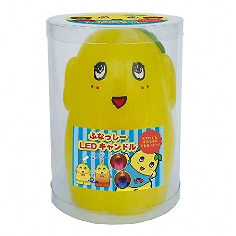 部屋を掃除する正確に瞬時にkameyama candle(カメヤマキャンドル) ふなっしーLEDキャンドル(A4510000)