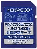【ケンウッド/KENWOOD】 地図更新SDカード【品番】 KNA-MD817B