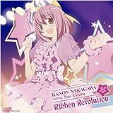 中川かのん starring 東山奈央 1stコンサート2012 Ribbon Revolution [CD] / (アニメCD) (CD - 2012)