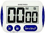 ドリテック 大画面タイマー 100分計 T-291BL ブルー