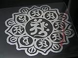 梵字曼荼羅B 胎蔵界中台八葉院 鏡面シート大(17cm×17cm) シルバーミラー