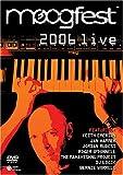 モーグフェスト2006 [DVD]