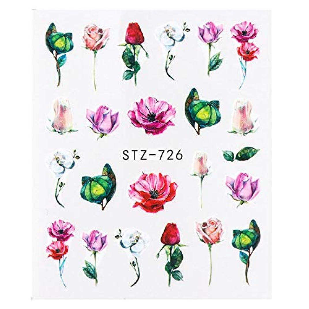 数字色有料SUKTI&XIAO ネイルステッカー 1ピース花ネイルステッカー水デカールフローラ一時的な入れ墨スライダー用ネイルアート装飾マニキュア
