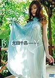 太田千晶 DVD『BODY』