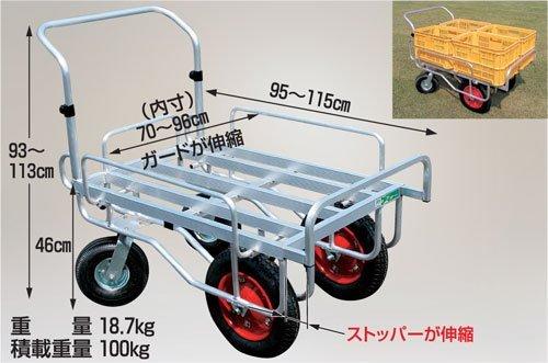 ハラックス アルミ製運搬車 愛菜号 CHJ-2000 【日本国産】2輪自在タイプ