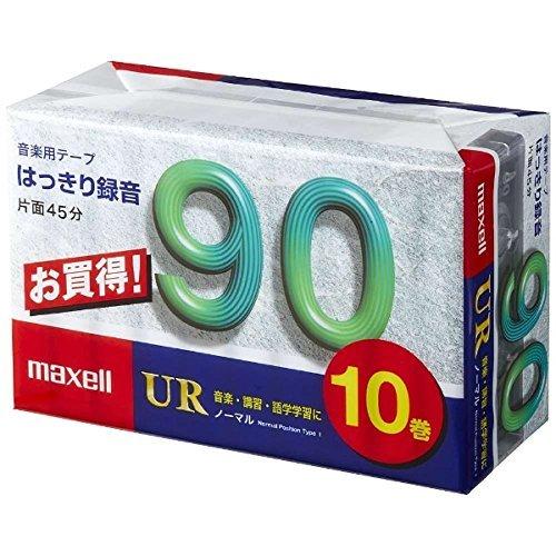 日立マクセル カテープ90分 10巻 UR-90M 10P