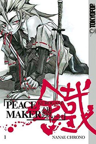 Peace Maker Kurogane 01の詳細を見る