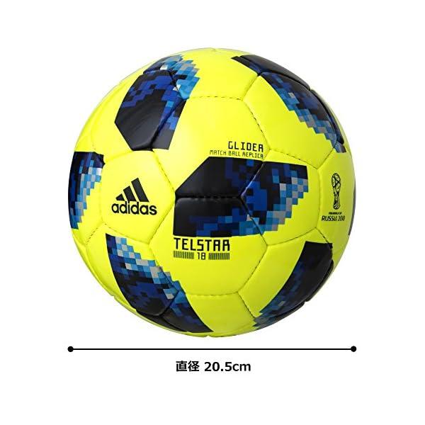 adidas(アディダス) サッカーボール ...の紹介画像34