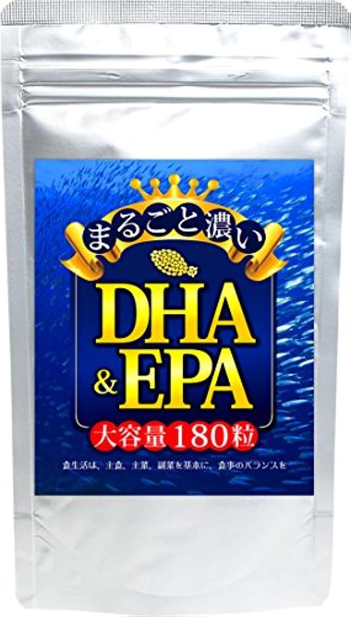 弁護士退屈な満足させるまるごと濃いDHA&EPA 180粒 約6か月分