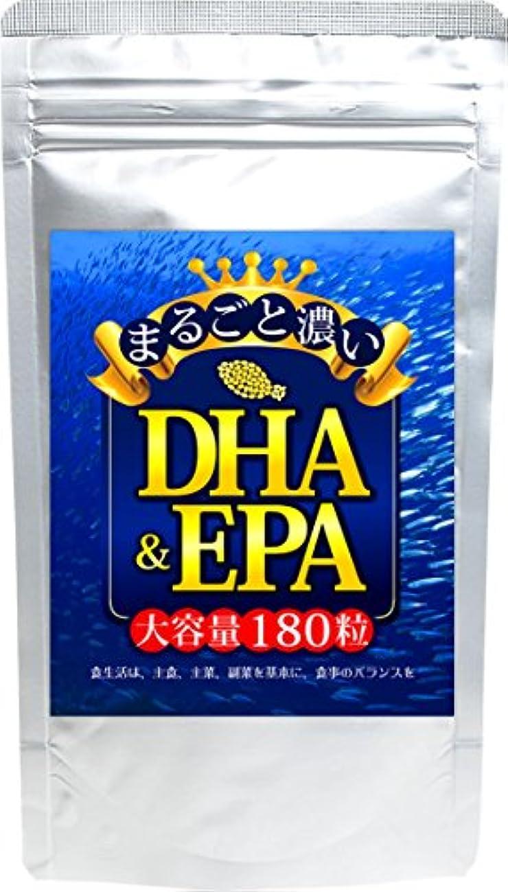 代表する敵郵便局まるごと濃いDHA&EPA 180粒 約6か月分