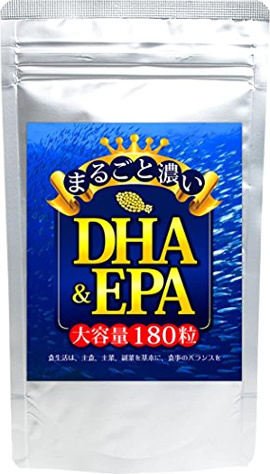 入学する骨の折れる現実的まるごと濃いDHA&EPA 180粒 約6か月分