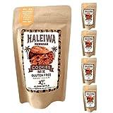 HALEIWA HAPPY MARKET SUPECIAL MENU 玄米と大豆粉のグルテンフリー クッキーミックス HLPW-2102 193g ×5セット