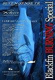 セブンセンスTR モス MS-1202-TR Blackfin BURNING Special