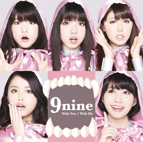 「Perfume」あ〜ちゃんと「9nine」ちゃあぽん姉妹が広島で初コラボ