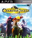 Champion Jockey: Gallop Racer & GI Jockey