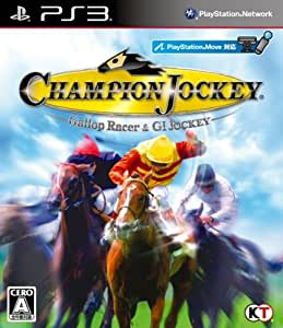 Champion Jockey: Gallop Racer & GI Jockey