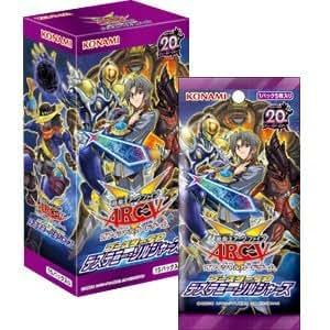 遊戯王ARC-V OCG ブースターSP デステニー・ソルジャーズ BOX
