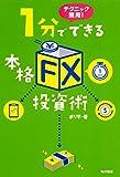 ボリ平 (著)発売日: 2018/2/22新品: ¥ 1,512ポイント:46pt (3%)
