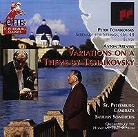 Tchaikovsky/Arensky - String Works