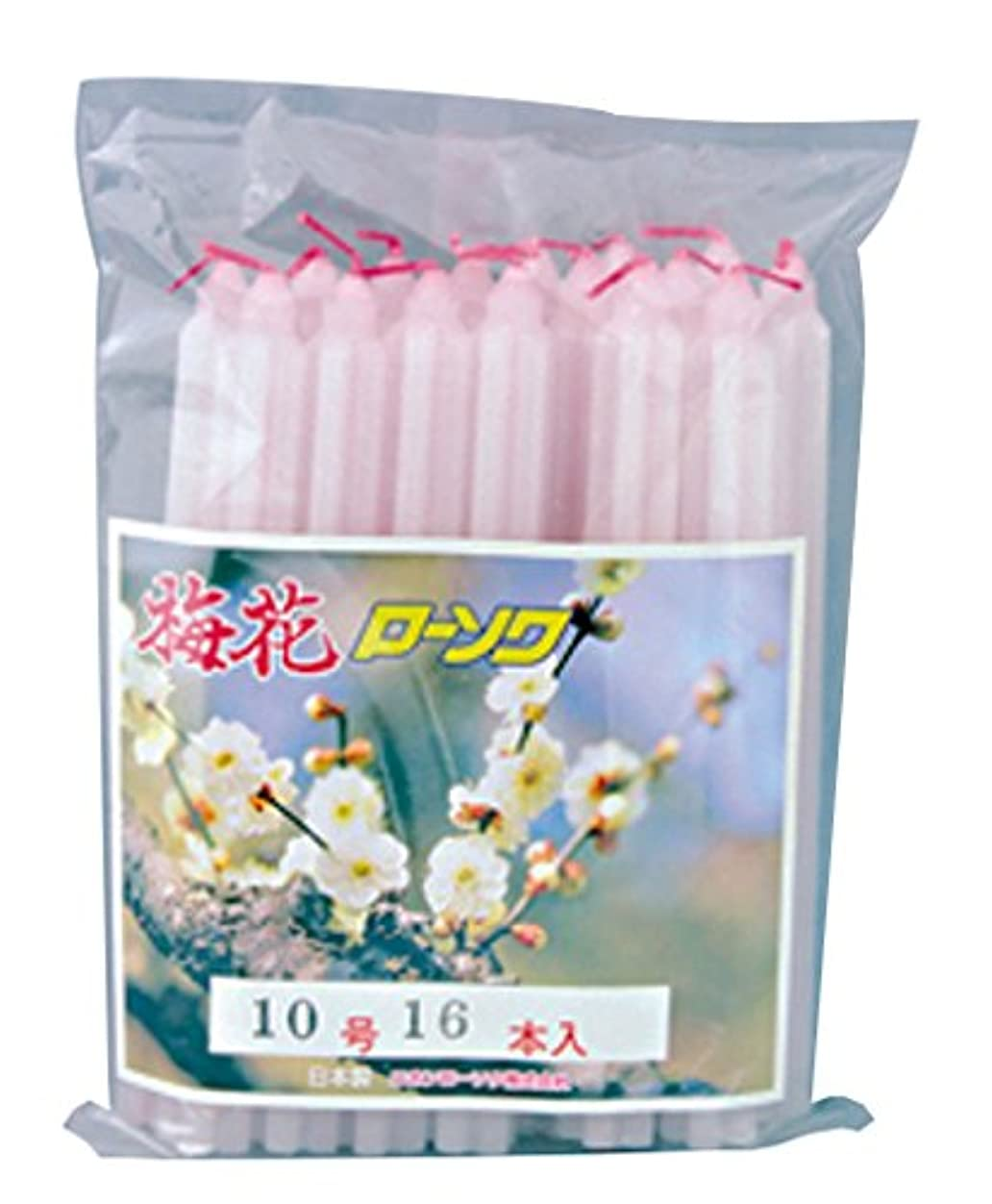 団結する歯科医食料品店ニホンローソク 色芯ローソク 梅花ピンク芯10号 560g