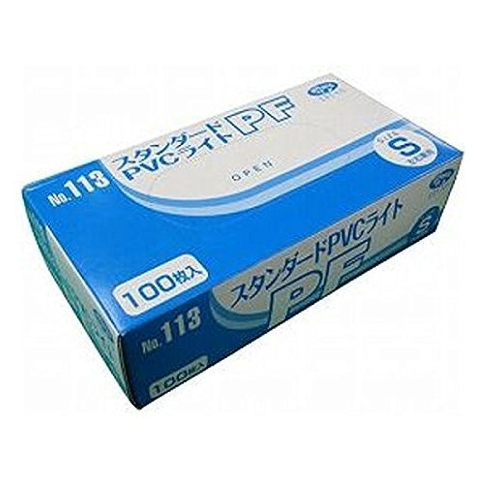 チップ製品屋内スタンダードPVCライト Sサイズ 100枚入 パウダーフリー 使い捨て手袋