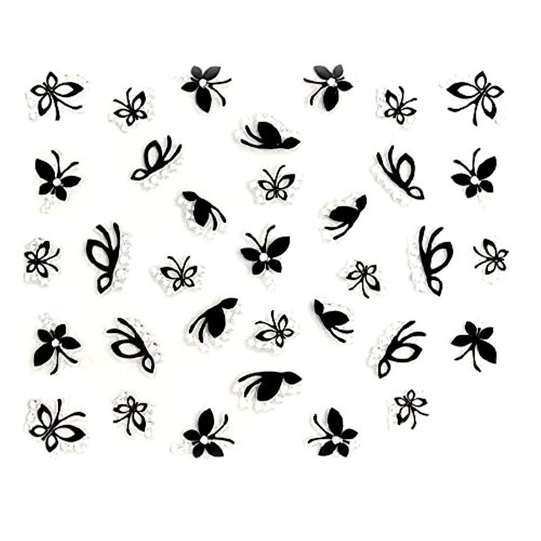 しなければならないバナー対ネイル シール ブラックアートバタフライ 蝶 1