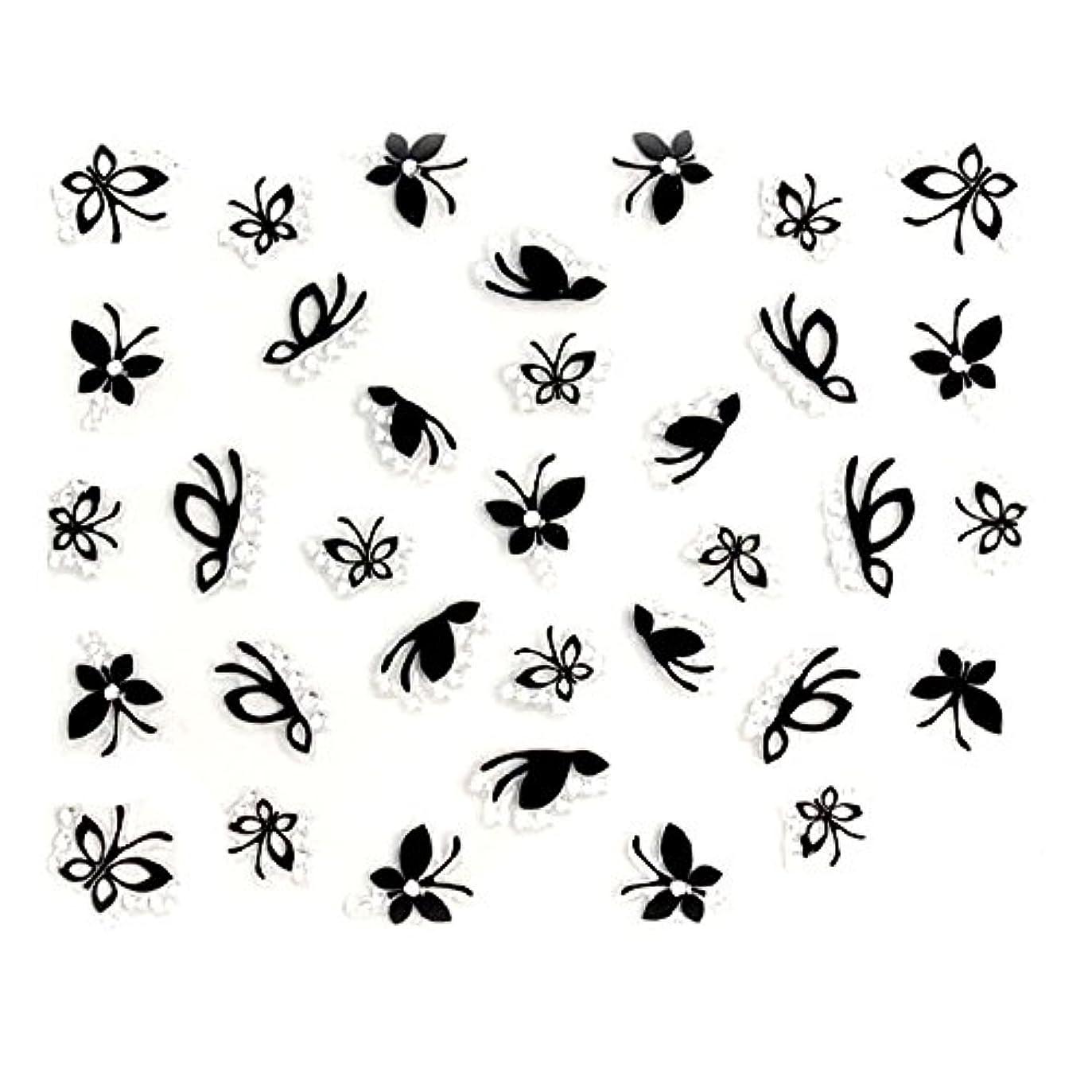 描写蒸し器密輸ネイル シール ブラックアートバタフライ 蝶 1
