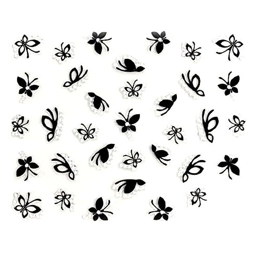 香港鹿降伏ネイル シール ブラックアートバタフライ 蝶 1