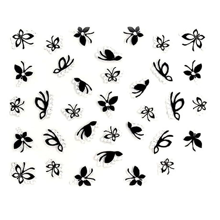 グリース夜データムネイル シール ブラックアートバタフライ 蝶 1