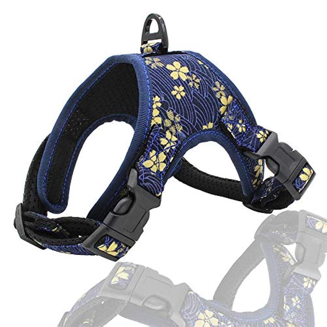 倫理高さマークされたBeirui Fabric Art Printed Pet Dog Chest Strap Mesh Cloth Dog Chest Harness Pet Dog Supplies (M, Navy blue)