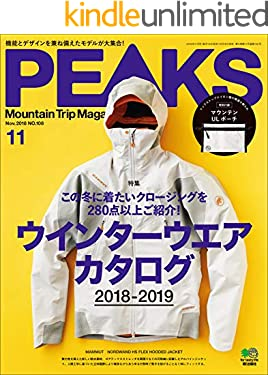 PEAKS(ピークス)2018年11月号 No108[雑誌]