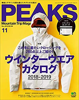 PEAKS (ピークス) 2018年11月号, manga, download, free