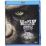 猿の惑星:創世記(ジェネシス) [AmazonDVDコレクション] [Blu-ray]