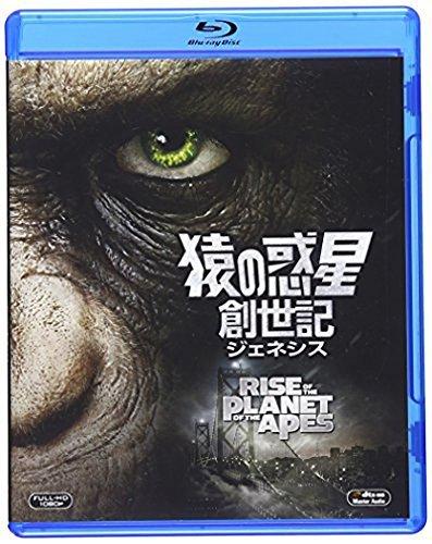 猿の惑星:創世記(ジェネシス) [AmazonDVDコレクション] [Blu-ray] -
