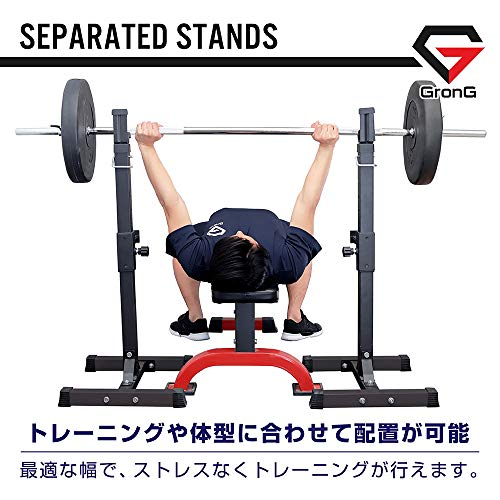 Details About Grong Barbell Stand Bench Press Rack Squat Rack Safety Bar Separati Fromjapan