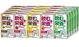 アサヒグループ食品 飲む栄養プラス 5種20本セット 125ml (コーヒー・いちご・バナナ・白桃・メロン味)
