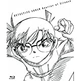 劇場版 名探偵コナン 沈黙の15分(クォーター) スペシャル・エディション(初回限定盤)(Blu-ray Disc)