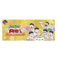 一番くじ おそ松さん ~誕生日、おめでとうござい松~ B賞 おそ松、誕生日ケーキセット 単品