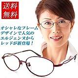 pcメガネ 老眼鏡 エルジェンヌ パソコンシニアグラス 日本製 ブルーライトカット 非球面レンズ (度数:+1.0, レッド)