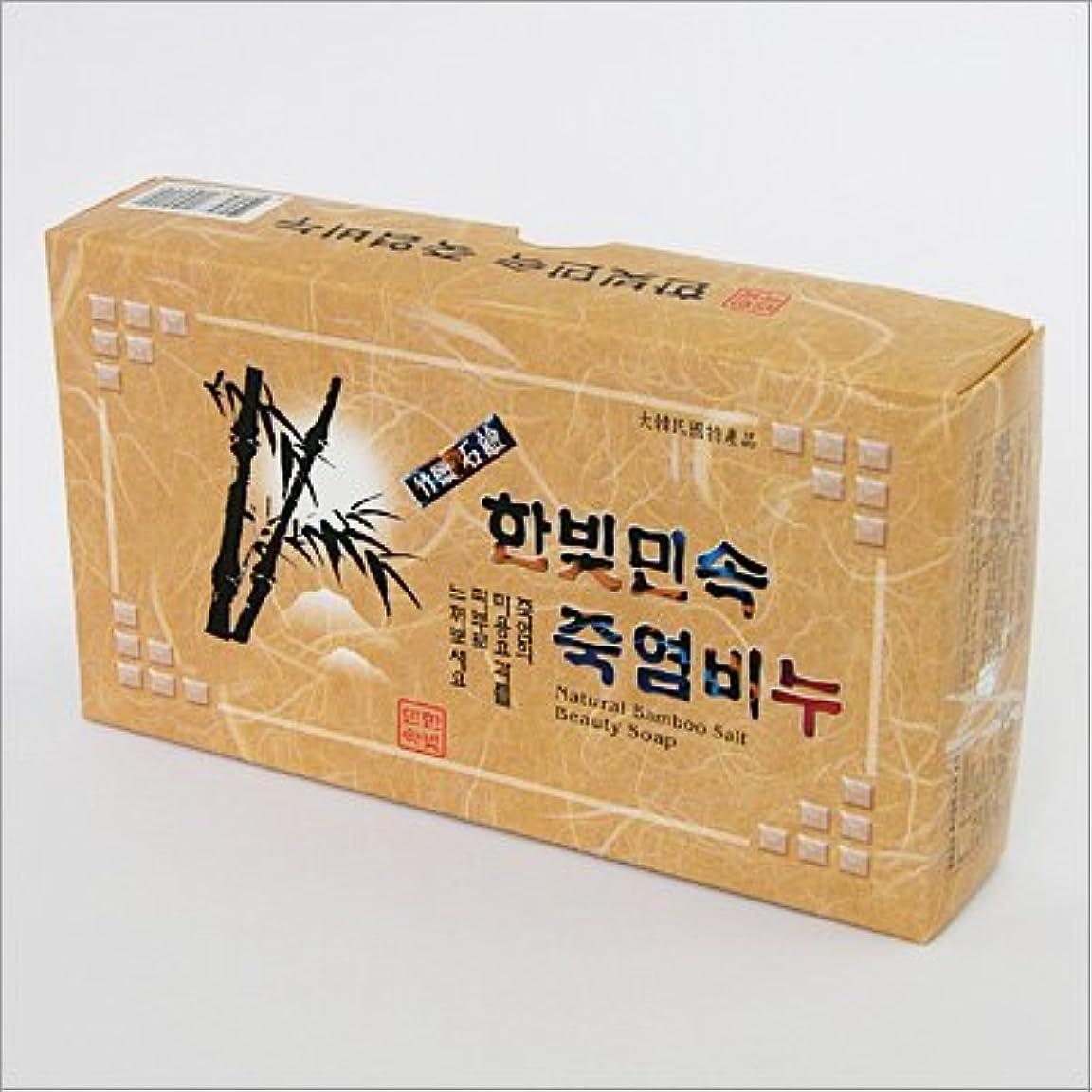 十分に有名な称賛(韓国ブランド) 韓国 竹塩石鹸(3個セット)