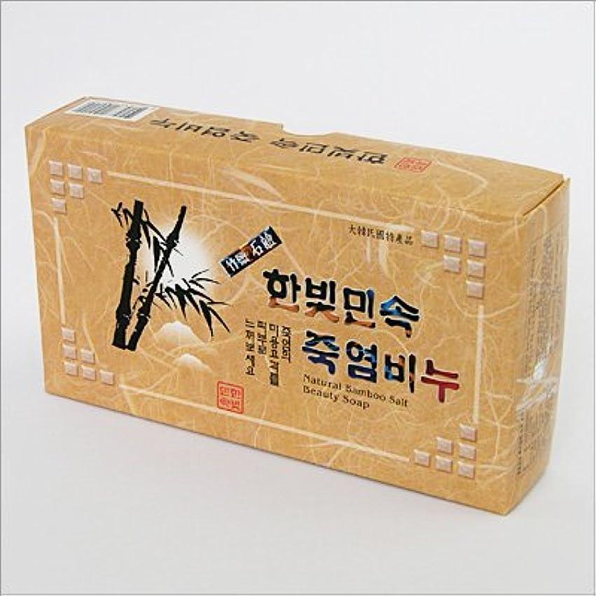 接続された受粉する局(韓国ブランド) 韓国 竹塩石鹸(3個セット)