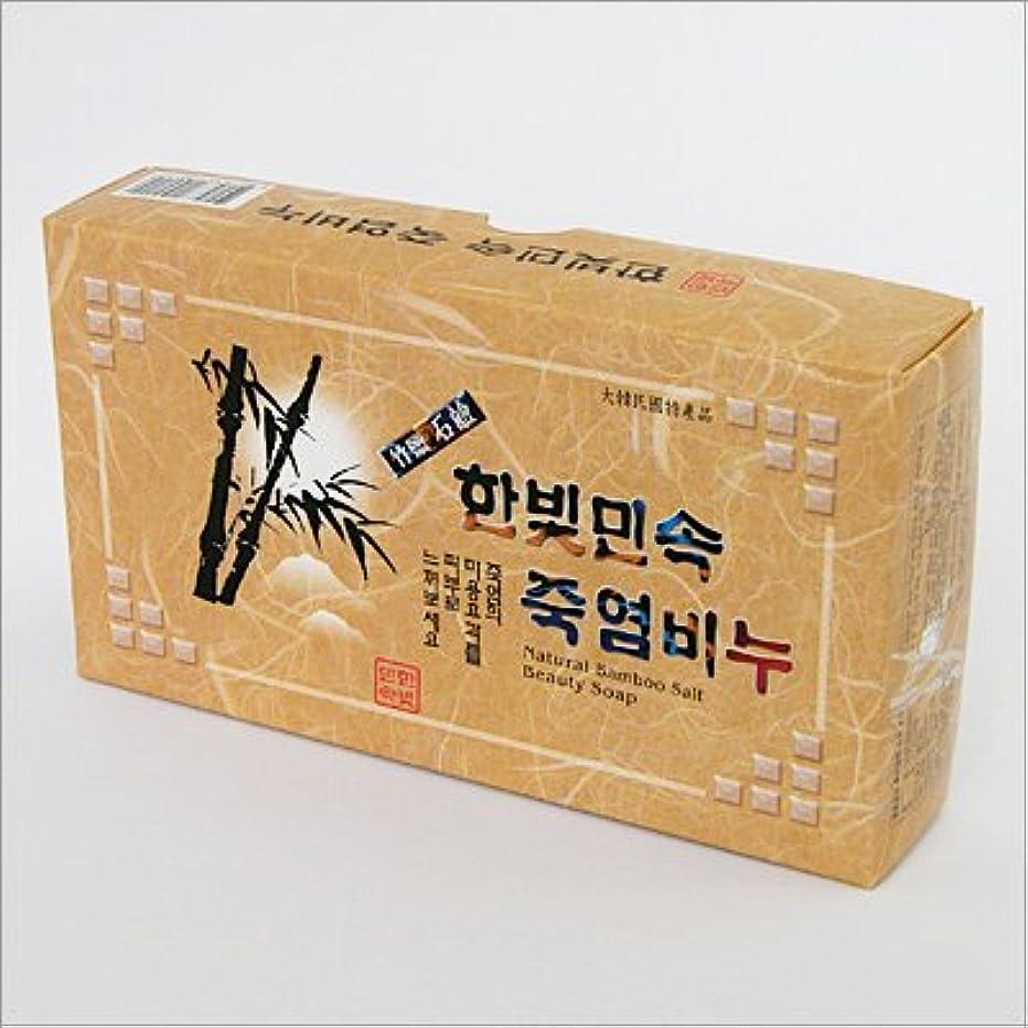 常識作業質素な(韓国ブランド) 韓国 竹塩石鹸(3個セット)