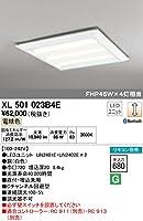 オーデリック ベースライト 【XL 501 023B4E】 店舗・施設用照明 テクニカルライト 【XL501023B4E】